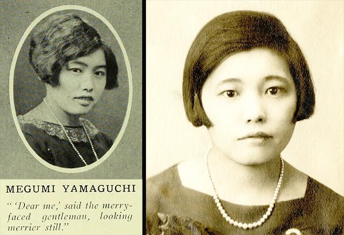 Megumi Yamaguchi Shinoda