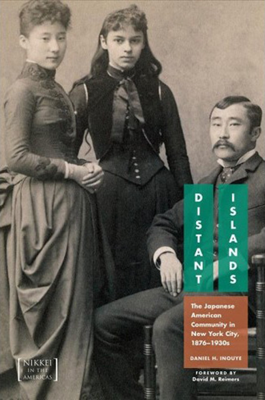 book cover of Distant Lands with an archival photograph of a Japanese American family