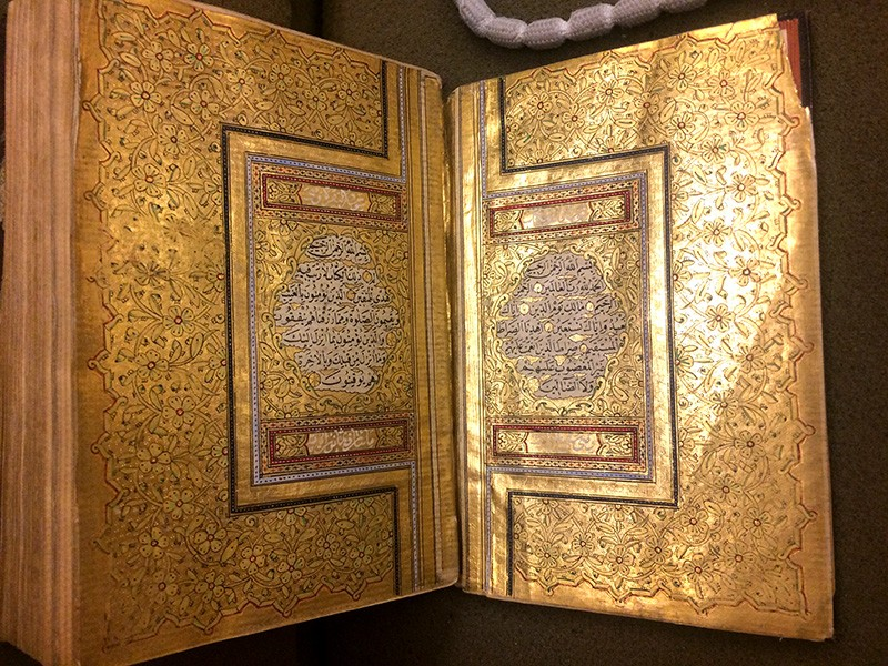 Illuminated page from the Qur'an.