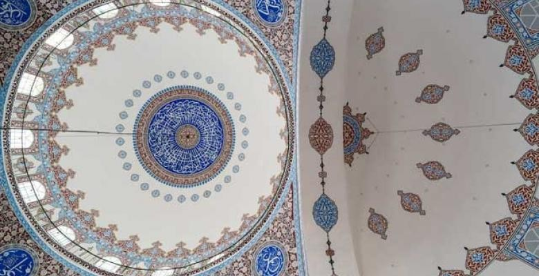 Blue and white tiled interior roof