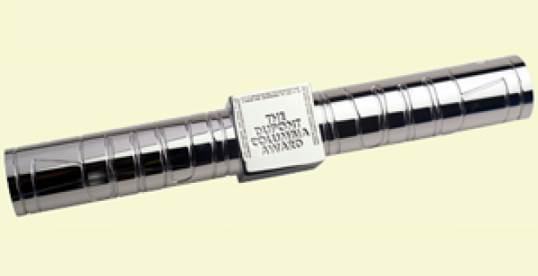 Metal bar with Dupont Columbia Award