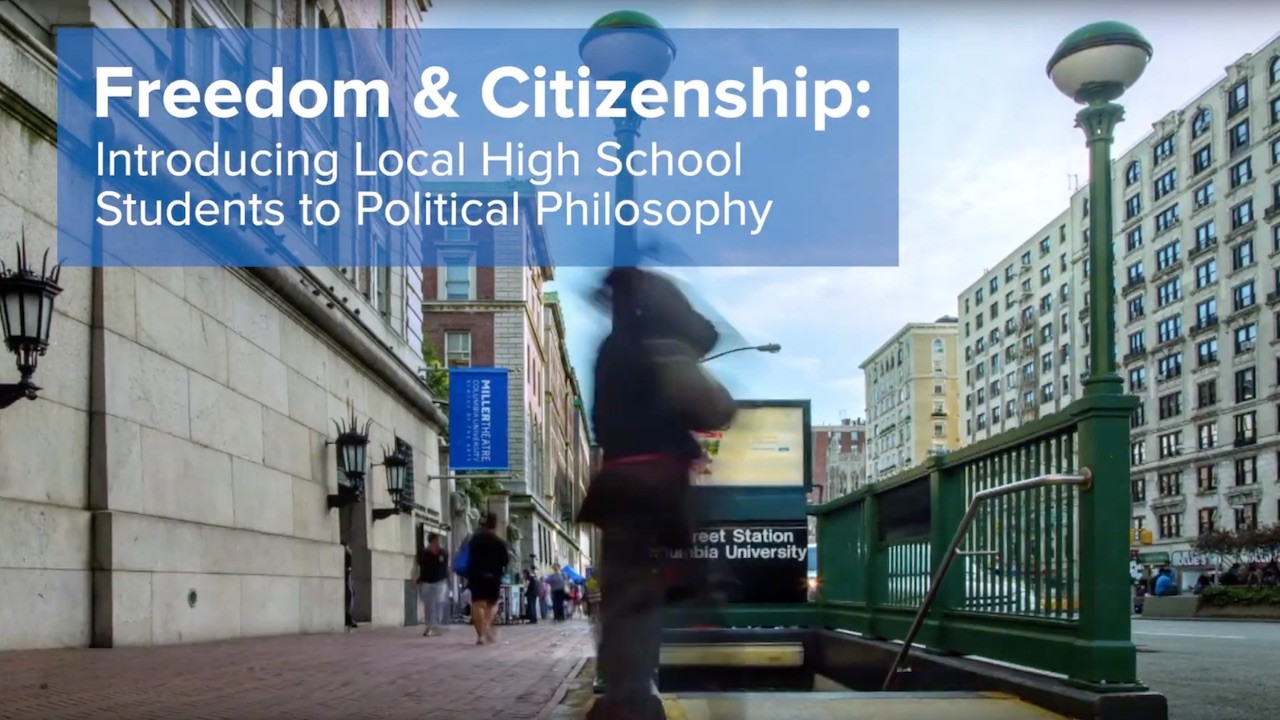 "People walking in and out of the 116th Street Station outside Columbia University with the text ""Freedom & Citizenship: Introducing Local High School Students to Political Philosophy"""
